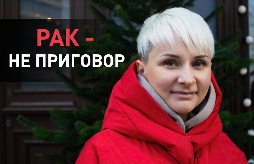 «Рак встряхнул меня, оживил, открыл мне глаза»: рассказ Екатерины Алешкевич, у которой нашли опухоль груди
