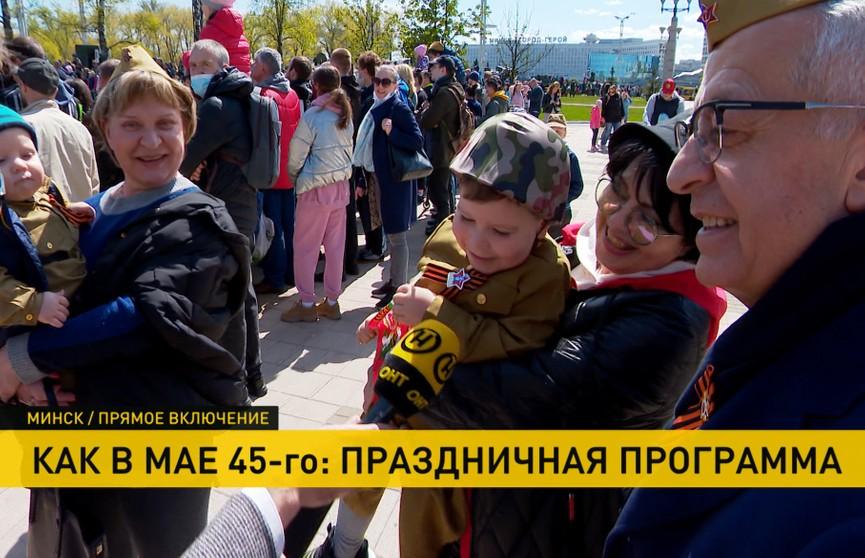 Как отмечают 9 Мая в Минске: в каждом районе есть куда пойти и что посмотреть