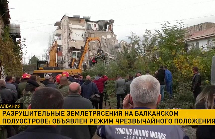 Сербские спасатели прибыли в Албанию для помощи в разборе завалов после землетрясения
