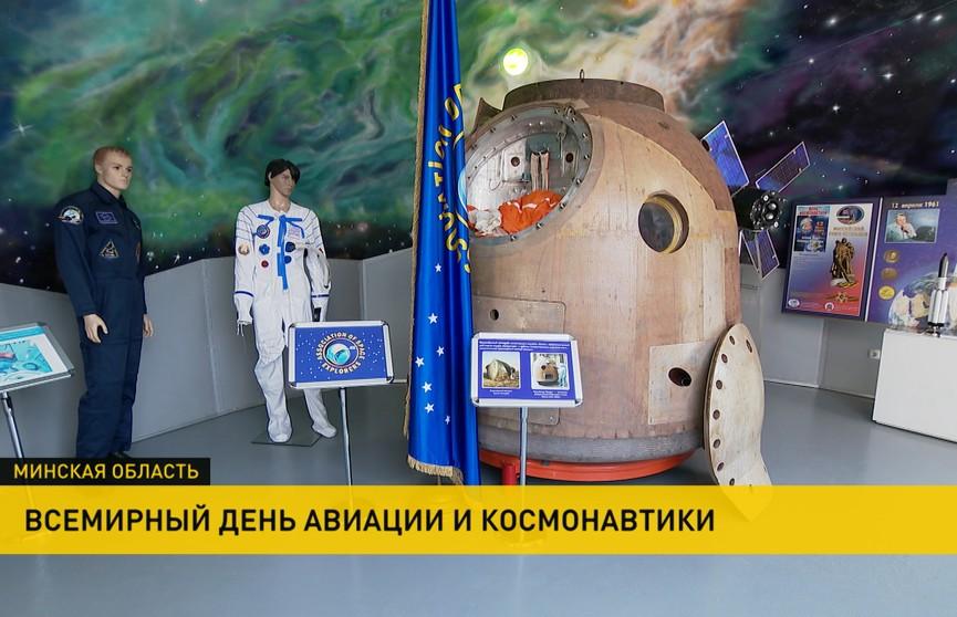 Кто из белорусов продолжил дело Юрия Гагарина и с какими достижениями наша страна встречает Всемирный день космонавтики?