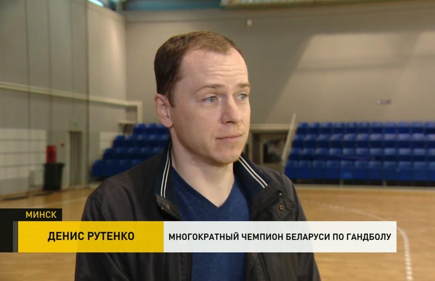 Белорусские гандболисты Иван Бровко и Денис Рутенко завершили карьеру и покинули клуб СКА