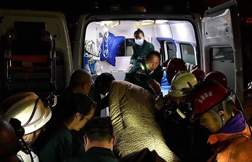 Мощный взрыв произошёл в Китае: 19 человек погибли