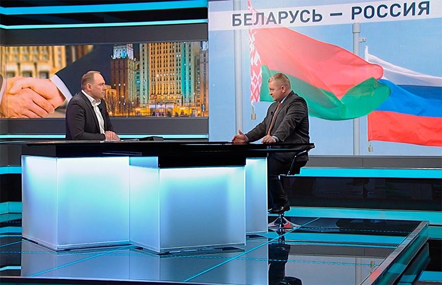 Беларусь и Россия: какие у нас общие интересы и как россияне видят интеграцию с Беларусью? Мнение эксперта