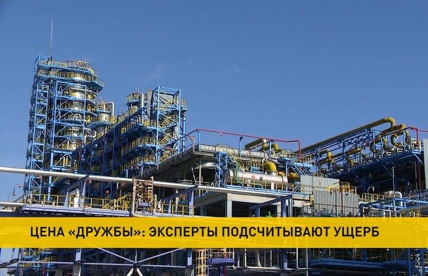 Эксперты подсчитывают ущерб от поставок «грязной» российской нефти в Беларусь