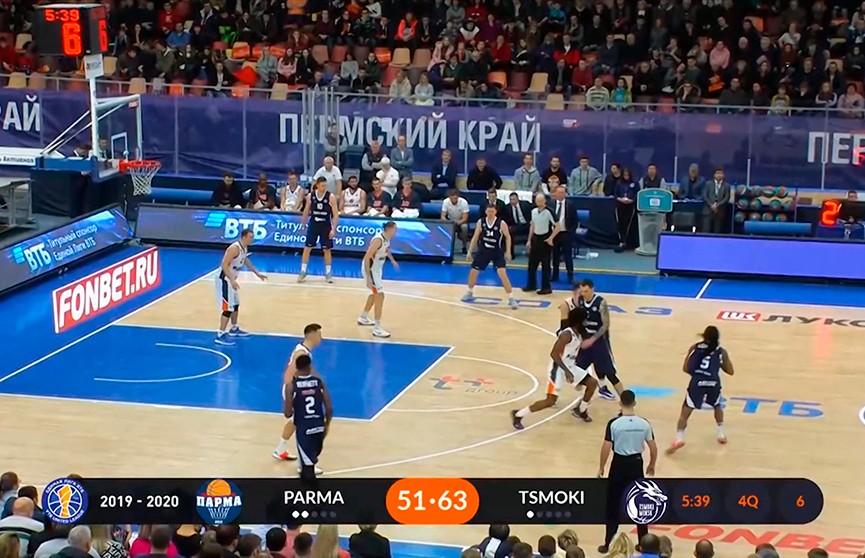 «Цмокi-Мiнск» одержал победу над «Пармой» в Единой лиге ВТБ