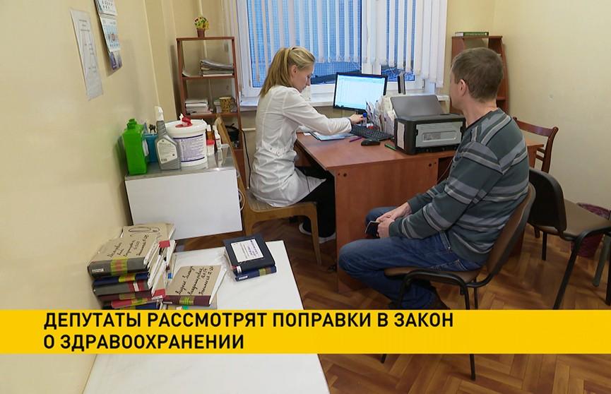 Депутаты рассмотрят поправки в закон о здравоохранении