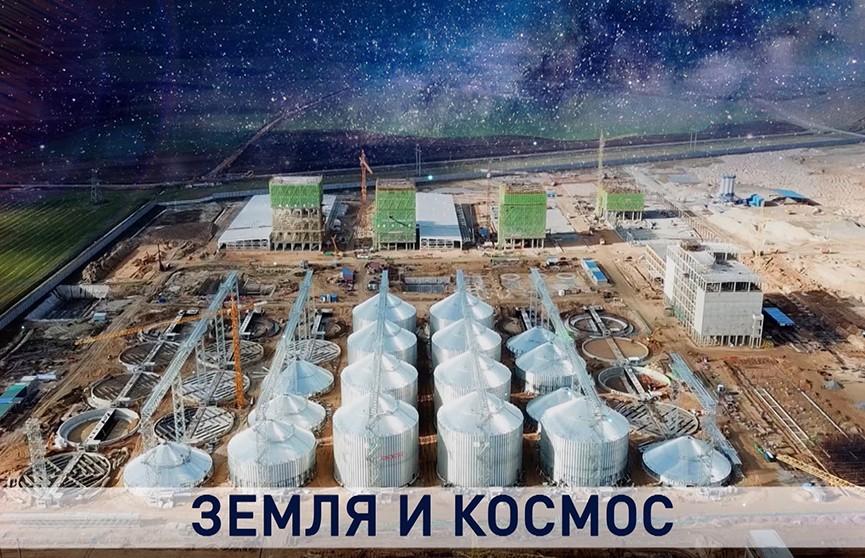 Под Руденском возводят корпорацию будущего: её запуск станет революцией в АПК