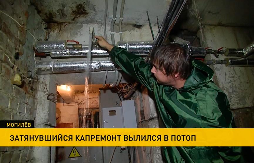 «Строители сказали купить резиновые сапоги». Затянувшийся капремонт пятиэтажки в Могилёве обернулся потопом