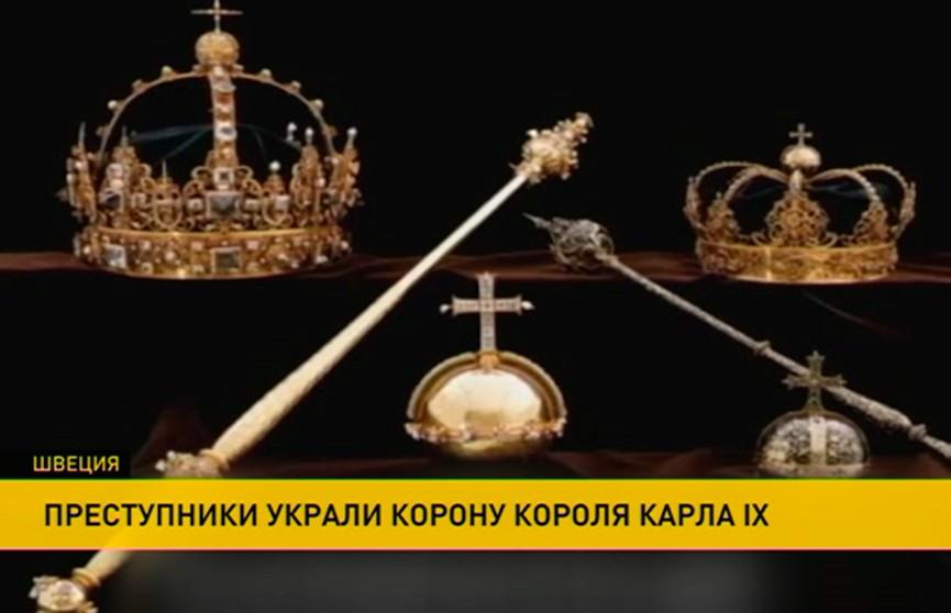 Корону Карла IX и венец королевы Кристины украли в Швеции