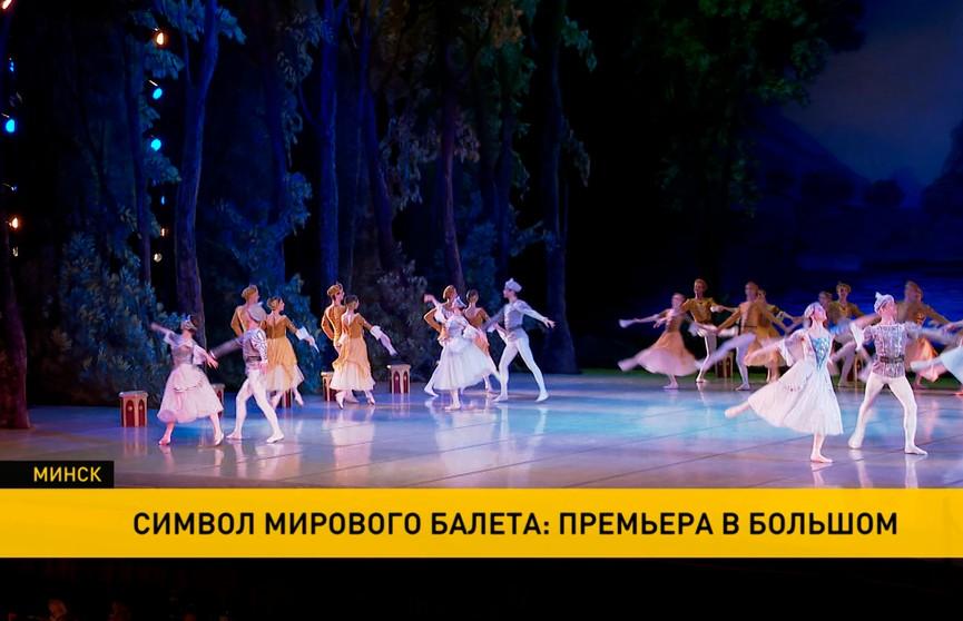 «Лебединое озеро» в Большом: как готовились к премьере и чего ждать от постановки в редакции Елизарьева?