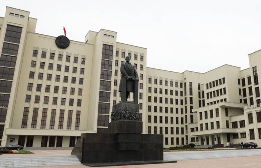 Белорусские парламентарии осудили попытки немногочисленных групп расколоть общество и дестабилизировать обстановку в стране