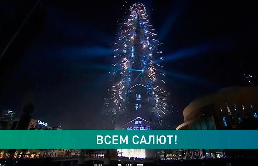 Новый год-2019: самые феерические праздничные фейерверки
