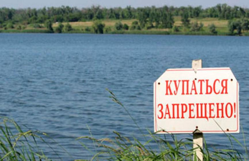 Купание в 36 зонах отдыха ограничено в Беларуси