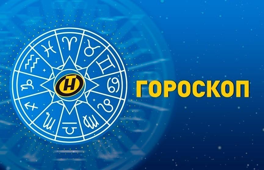 Гороскоп на 18 июня: трудный день у Львов, серьезные помехи на работе у Близнецов