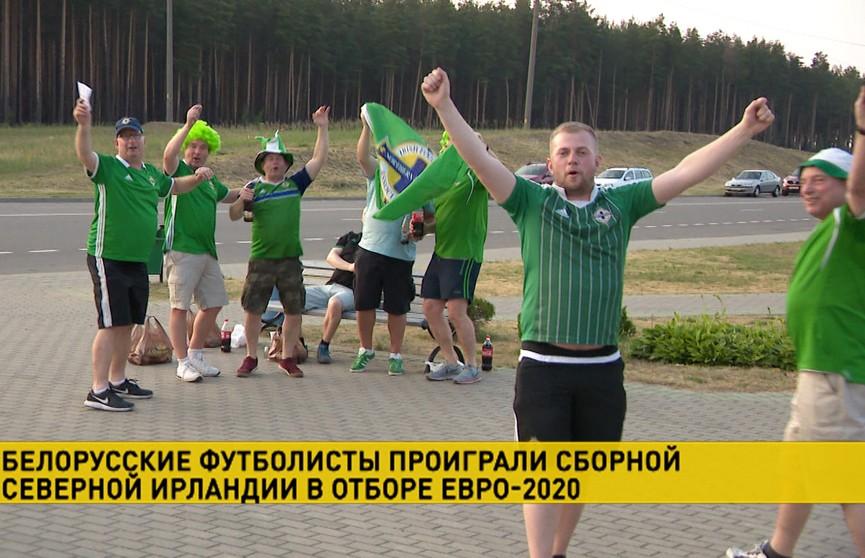 Сборная Беларуси проиграла Северной Ирландии в домашнем поединке на «Борисов-Арене»