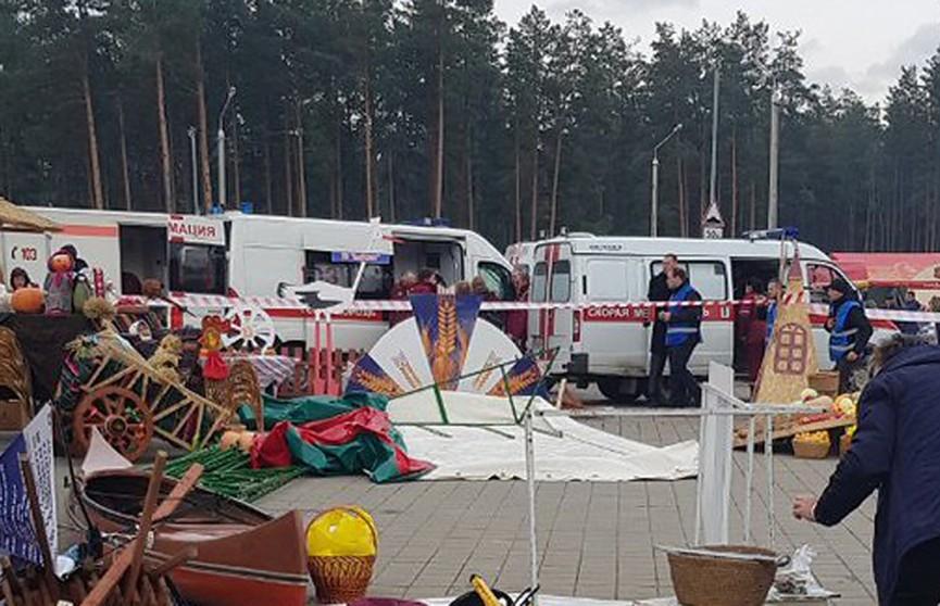 Возле «Борисов-Арены» ветер опрокинул палатку. Есть пострадавшие. Медики оказали им помощь