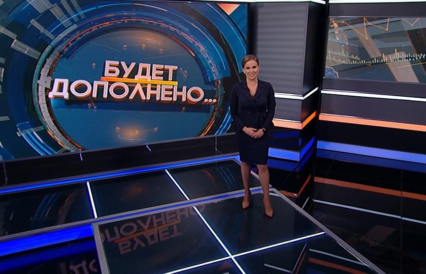 Будет дополнено. Почти Гарвард: в Беларуси появится новый «цифровой» вуз. Кому он будет по зубам?