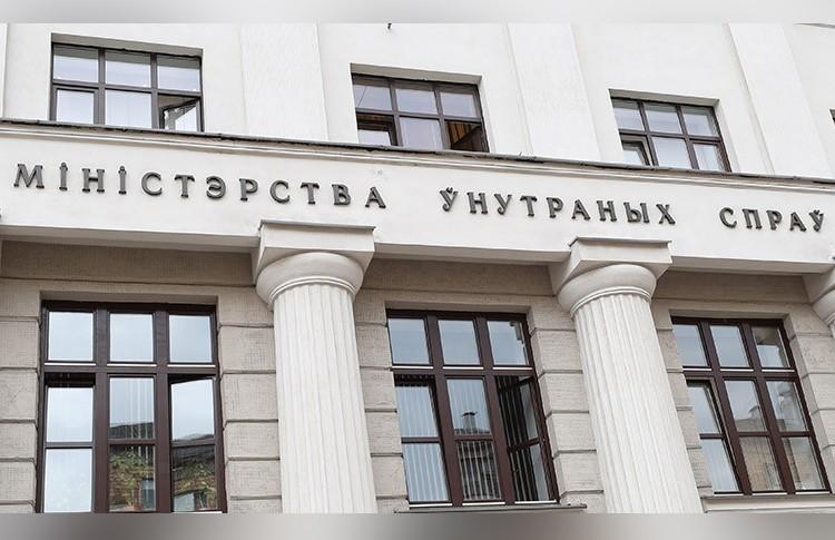 Студент ударил сотрудника ОМОНа во время акции протеста в Минске