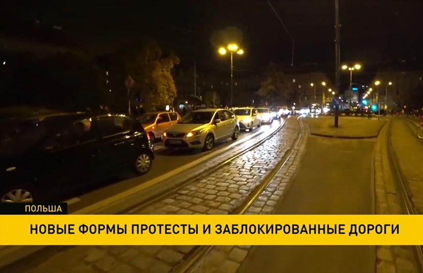 В Польше во многих крупных городах прошли акции протеста водителей