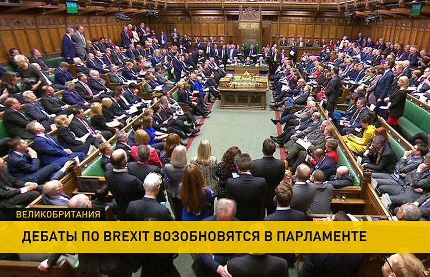 Дебаты по Brexit возобновляются в британском парламенте