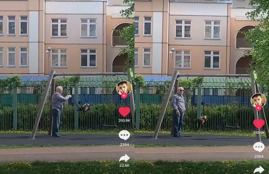 Дедушка в Москве вывел на прогулку своего кота и начал качать его на качелях. Видео до слёз рассмешило Сеть