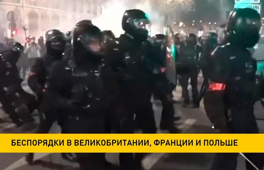 Протесты вновь охватили европейские столицы