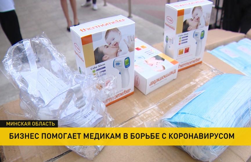 Груз от крупной компании страны передали в Минскую областную больницу