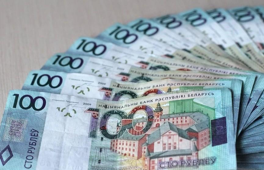 Лукашенко и Путин высказались о единой валюте Союзного государства