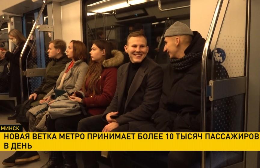 Новая ветка метро принимает более 10 тысяч пассажиров в день