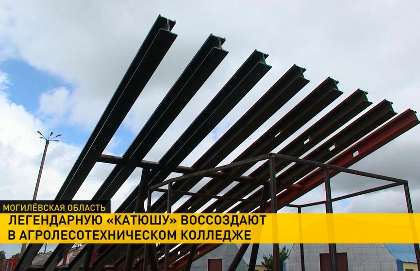 Легендарную «Катюшу» с нуля воссоздали преподаватели одного из колледжей Могилёва
