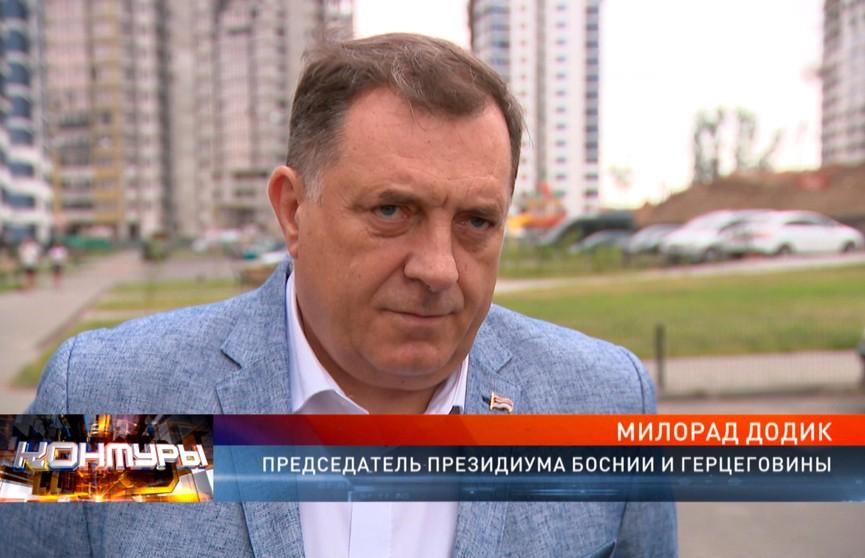 Председатель Президиума Боснии и Герцеговины Милорад Додик: II Европейские игры – лучший способ для Беларуси показать себя миру