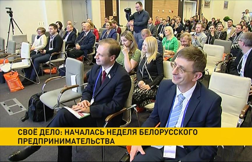 Специальная организация по поддержке бизнеса появится в Беларуси