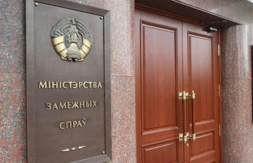 Беларусь призвала Польшу выдать администраторов экстремистского телеграм-канала