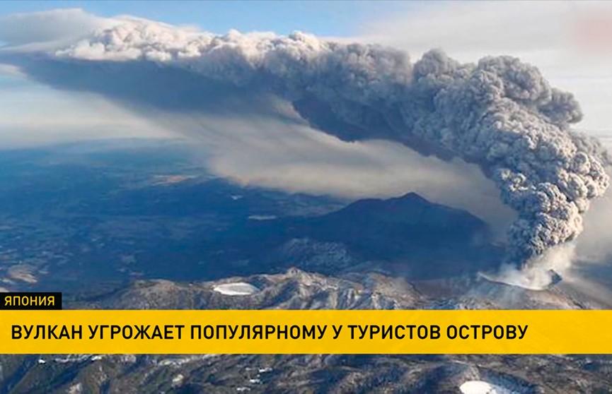 В Японии началось извержение вулкана Синдакэ