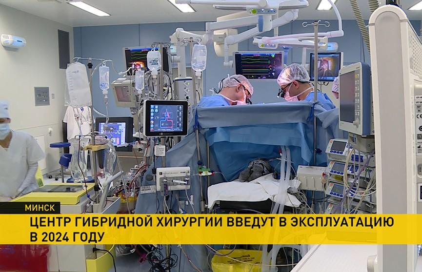 Экспорт белорусских медуслуг приблизился к $2 млн: всё больше иностранцев обращается за кардиопомощью в клиники республики