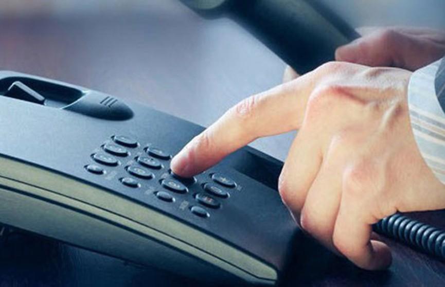 Прямые телефонные линии провели Мингорисполкомы