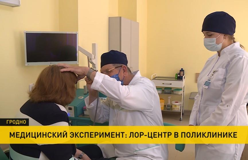 В Гродно начали осваивать операции-однодневки: что это значит и чем выгодно?