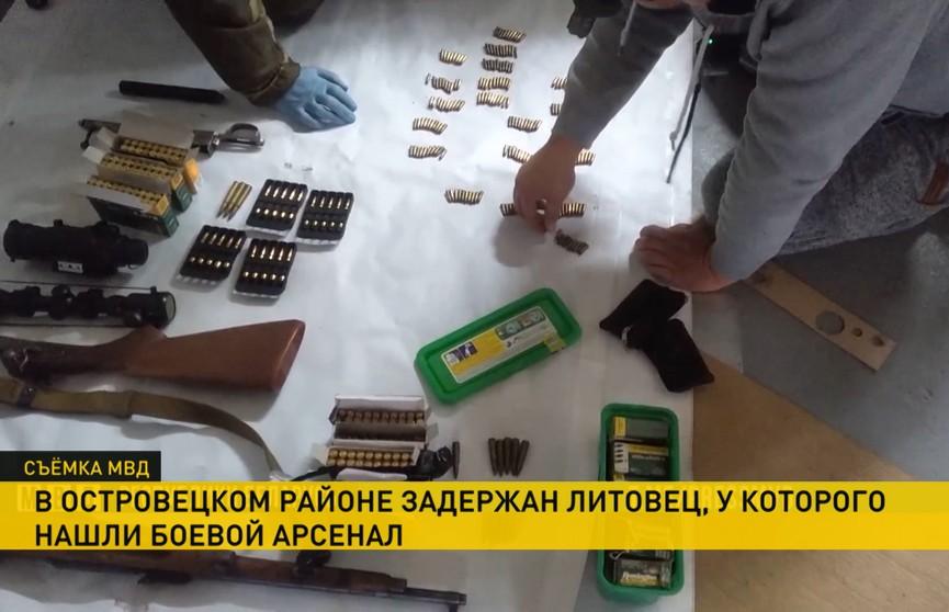 Для чего литовцу потребовался боевой арсенал в Беларуси? МВД рассказало о задержании участников беспорядков