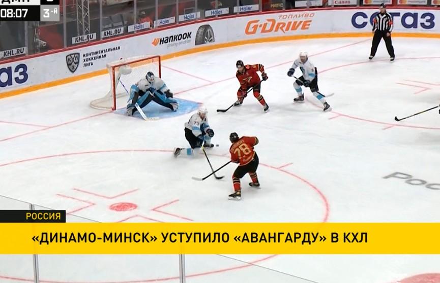 КХЛ: минское «Динамо» уступило «Авангарду»