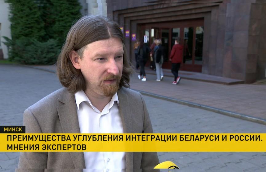 Эксперты: Беларусь и Россия укрепят свой суверенитет в экономическом и политическом союзе