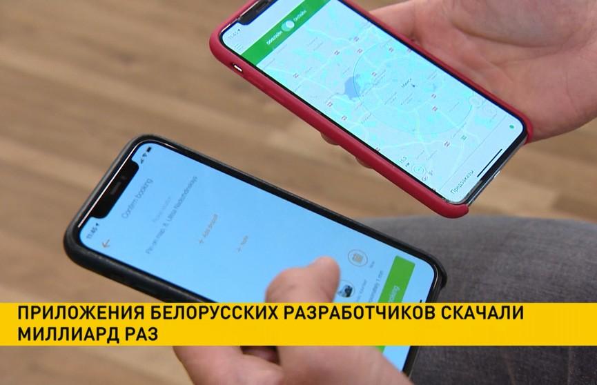 Количество скачиваний игр и приложений белорусских разработчиков достигло миллиарда