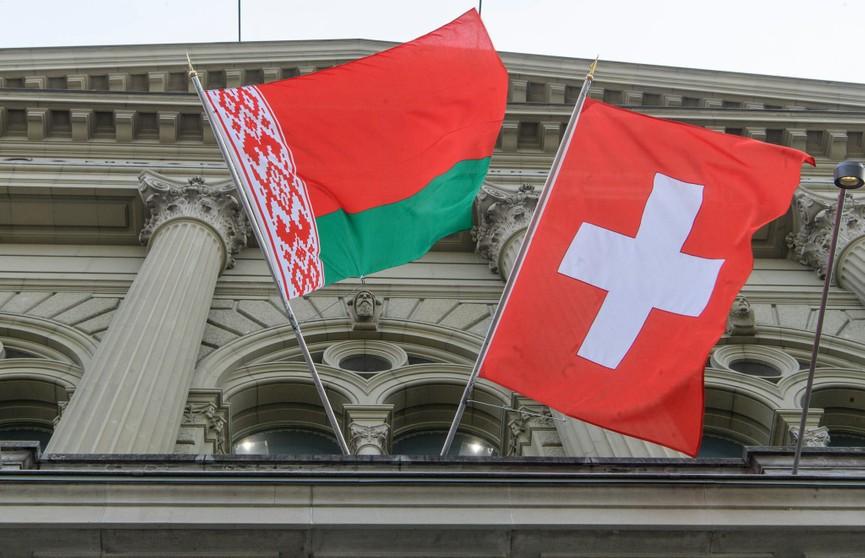 Глава федерального департамента иностранных дел Швейцарии находится с визитом в Минске