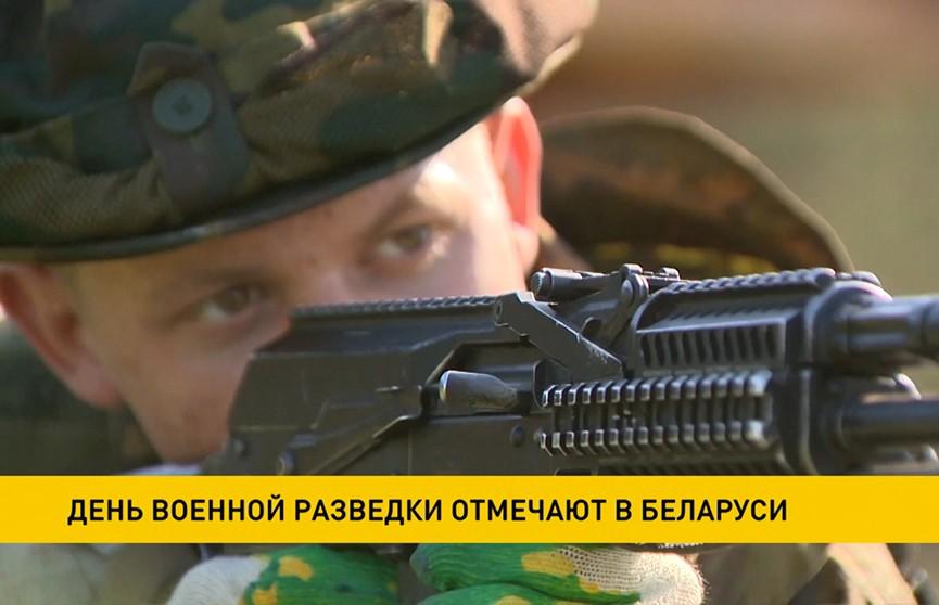 В Беларуси отмечают День военной разведки