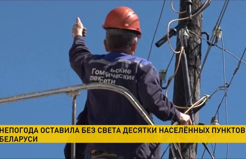 Грозовой фронт оставил без света 64 населенных пункта в Беларуси