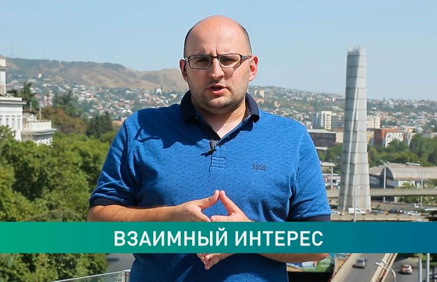 Какие перспективы сотрудничества Беларуси и Грузии? Мнение аналитика