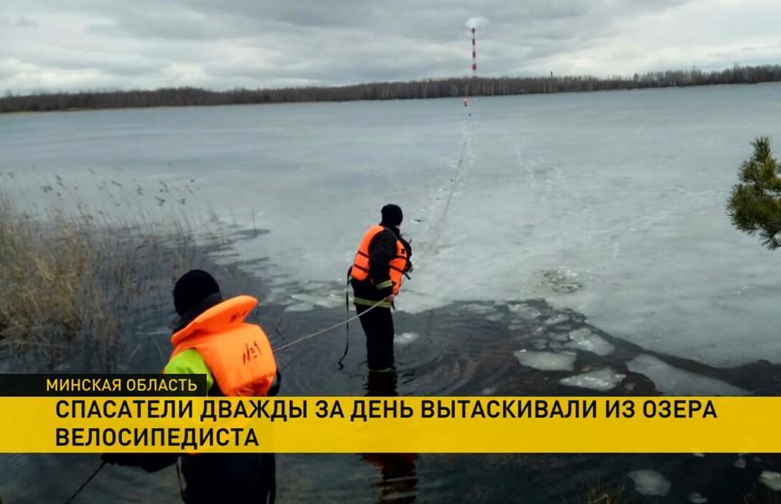 Пуховичский велосипедист дважды за день чуть не утонул в одном и том же озере