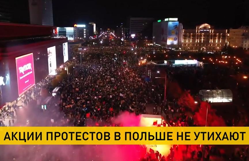 В Польше организаторам уличных беспорядков пригрозили «восьмилетним сроком» – страна не может справиться с протестом против абортов