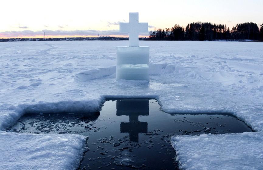 Крещение Господне отмечают православные верующие