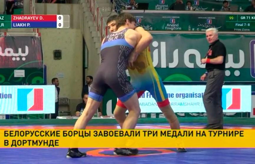 Белорусские борцы завоевали три медали на турнире в Дортмунде