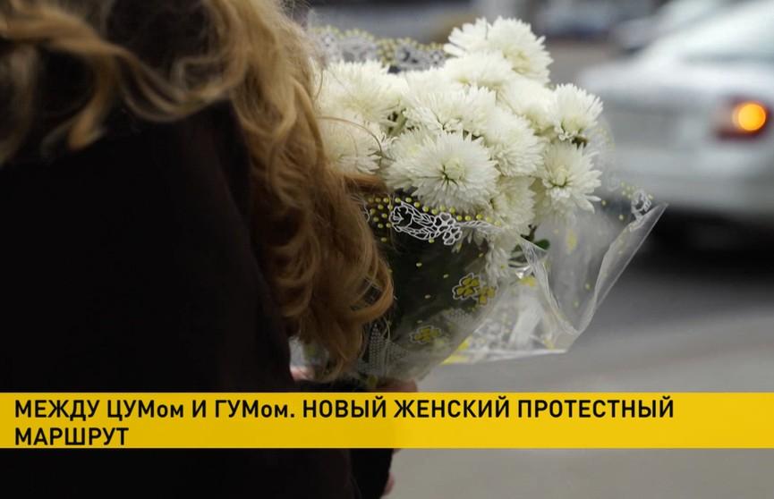 Женский демарш прошел в Минске от ГУМа до ЦУМа. Чего добиваются участницы протестов?